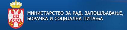 Ministarstvo za rad i zaposljavanje