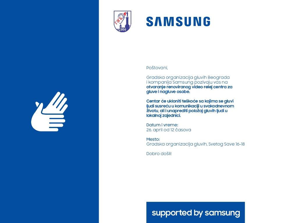 GOGB & kompanija Samsung